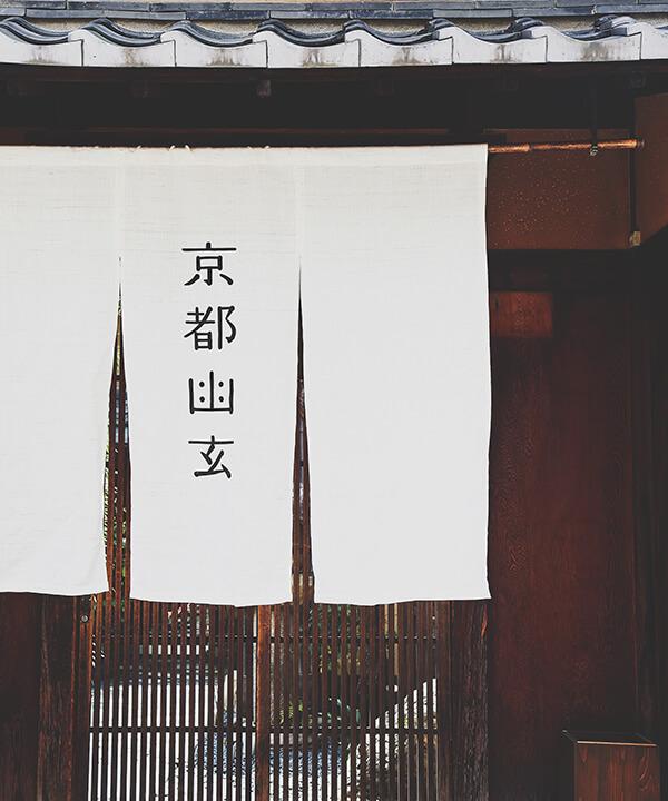 Japanologie Symbolbild